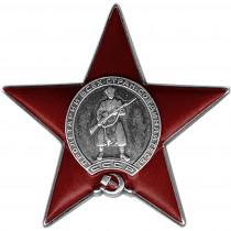 4-01-Orden Krasnoj Zvezdy