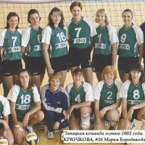 2-2 Stinol-2004