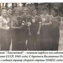 1-3-Loco45-Oskolkova