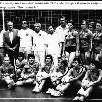 2-2 1976-OG Kuchnir